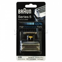 Braun 51S Replacement Foil and Cutter Cassette Multi Silver BLS Combi Pack (81387975)