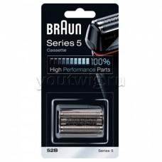 Braun Cassette - 52B, Series 5, 81384829